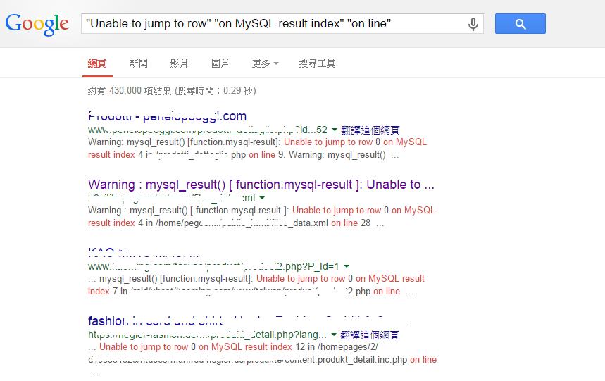 MYSQL Error