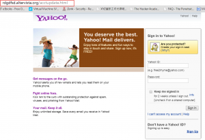 Yahoo Phshing Site