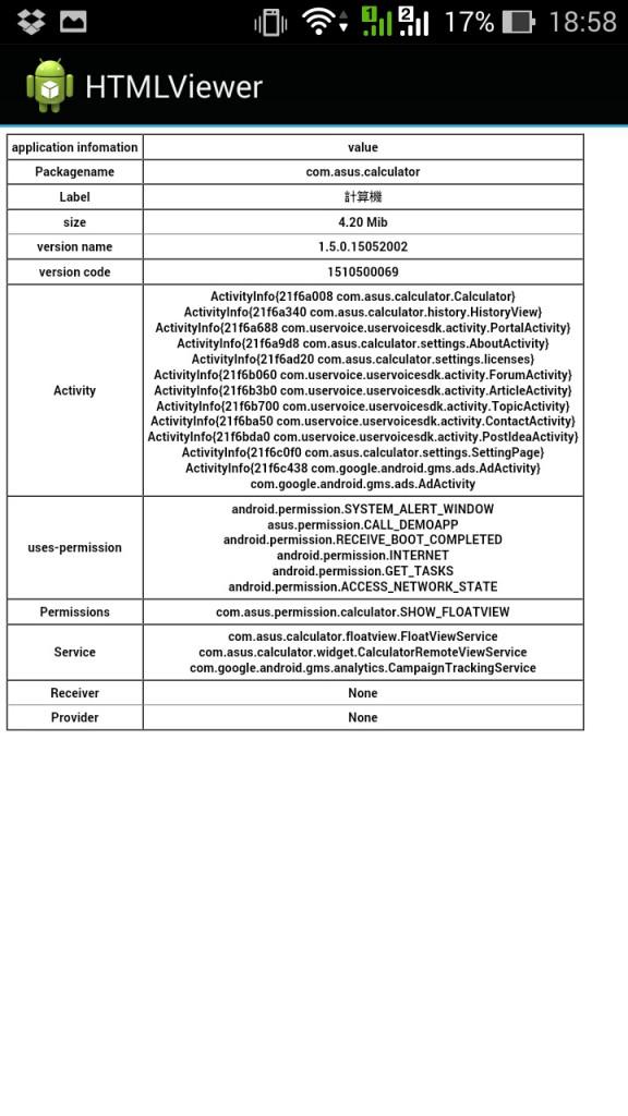 APK detailedInfo