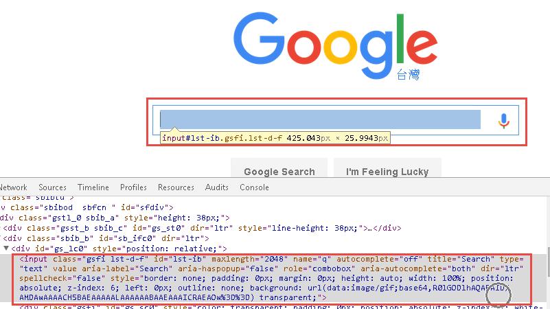 Locator in Google