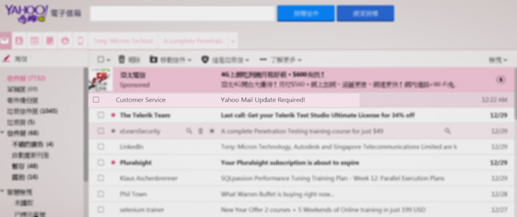 YahooMail Update