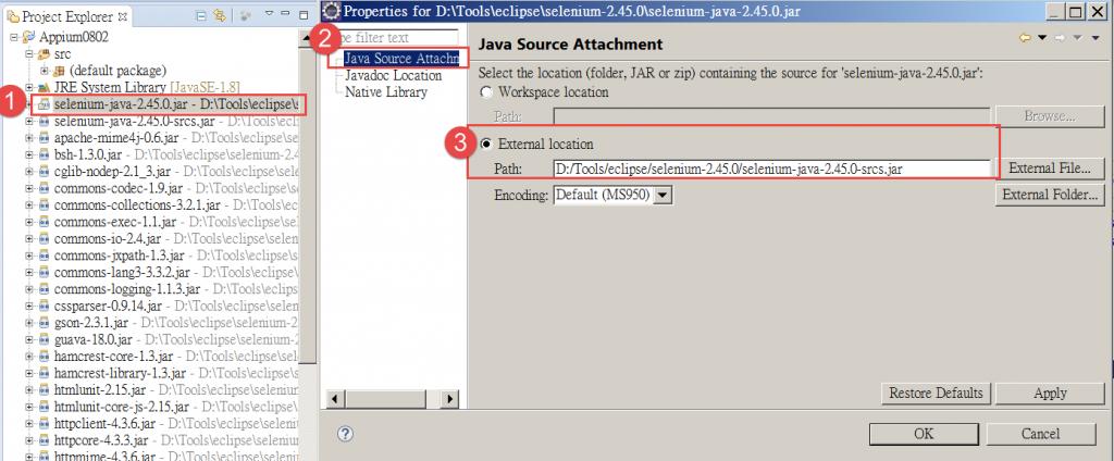 Selenium Javadoc setting in Eclipse
