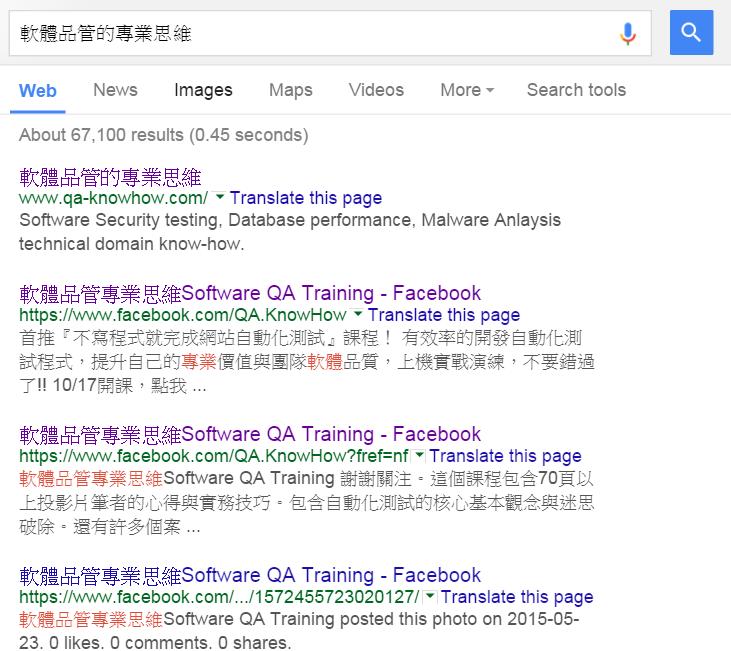 Blog Google Results
